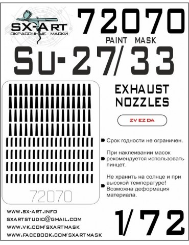 SX-Art 72070 Окрасочная...