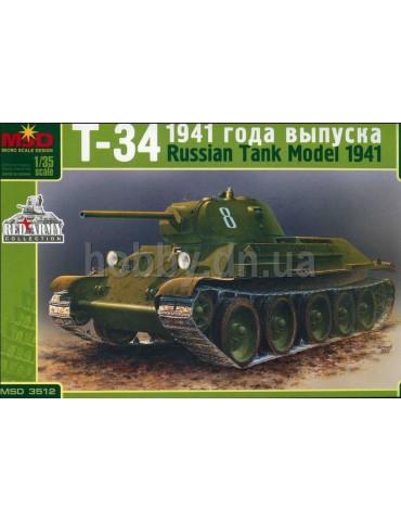 MSD-Maquette MQ 3512 Танк...