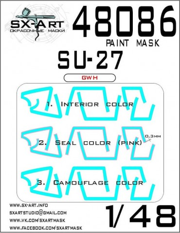 SX-Art 48086 Окрасочная...
