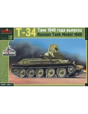 MSD-Maquette MQ 3511 Танк...