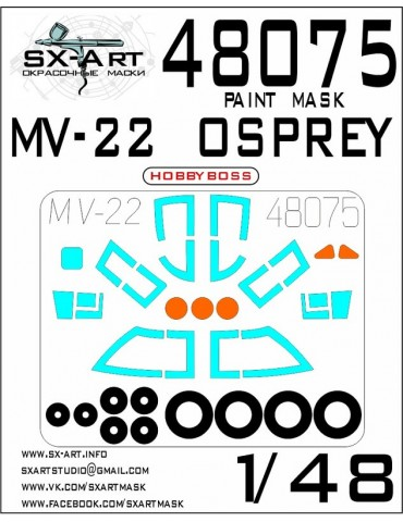 SX-Art 48075 Окрасочная...
