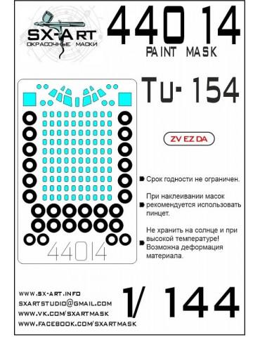 SX-Art 44014 Окрасочная...