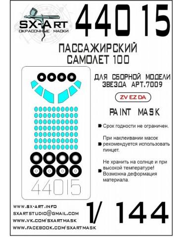 SX-Art 44015 Окрасочная...
