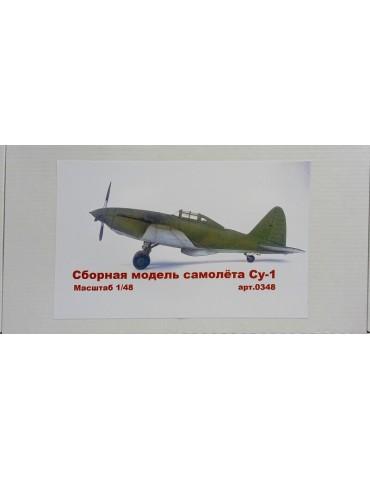 Komar Models 0348 Сборная...