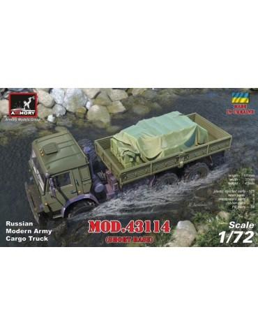 Armory AR72448 Russian...
