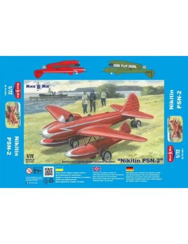 MikroMir 72-021 Никитин...