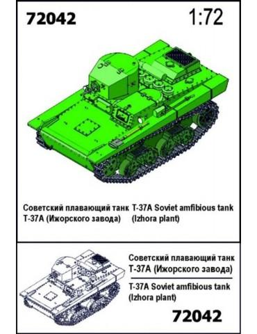 Zebrano 72042 Советский...