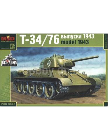 MSD-Maquette MQ 3524 Танк...