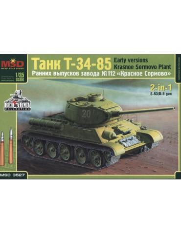 MSD-Maquette MQ 3527 Танк...