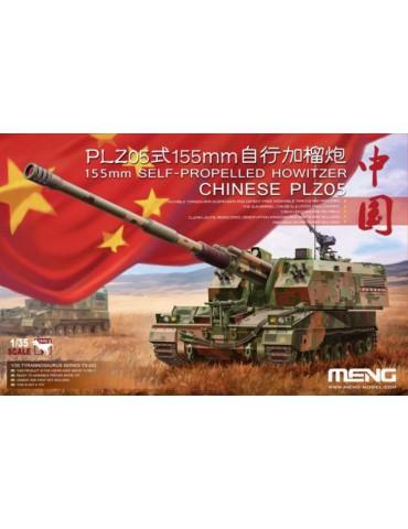 Meng TS-022 155mm...