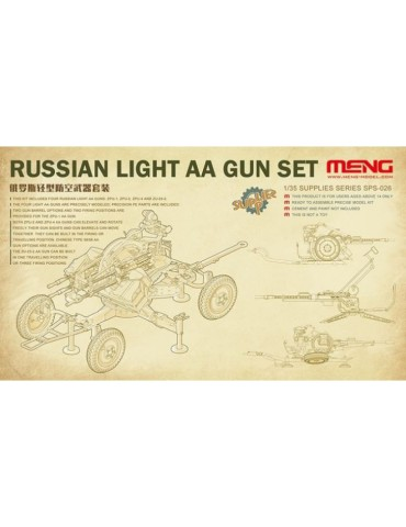 Meng SPS-026 4-in-1 Russian...