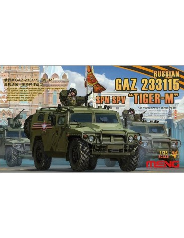 Meng VS-008 Автомобиль Г...