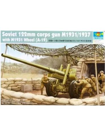 Trumpeter 02316 Советская...