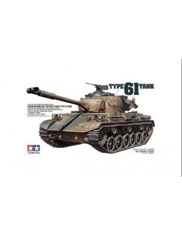 Tamiya 35163 Японский танк...