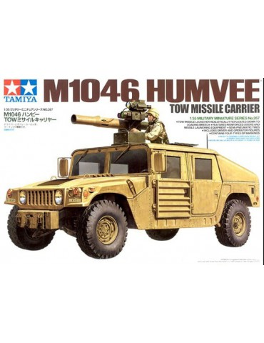 Tamiya 35267 M1046 HUMWEE с...