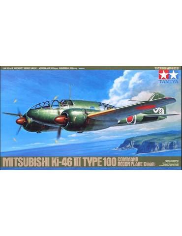 Tamiya 61092 Mitsubishi...