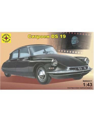 Моделист 604317 Автомобиль Citroen DS 19 1/43