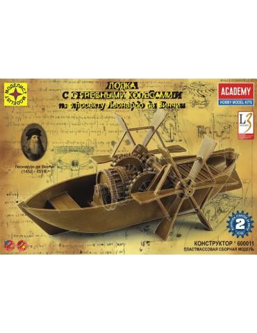 Моделист 600011 Лодка с...