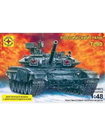 Моделист 304873 Танк Т-90 с...