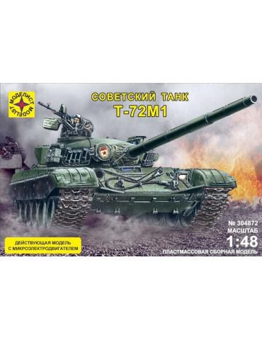 Моделист 304872 Танк Т-72М1...