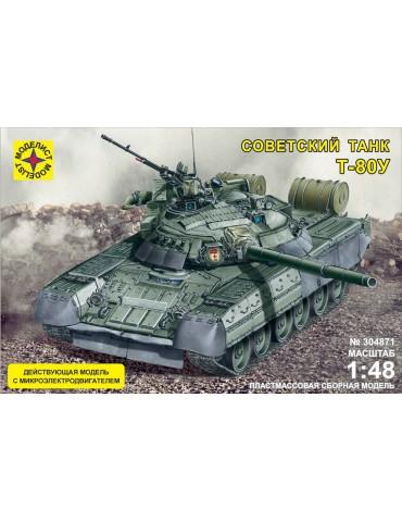 Моделист 304871 Танк Т-80У...