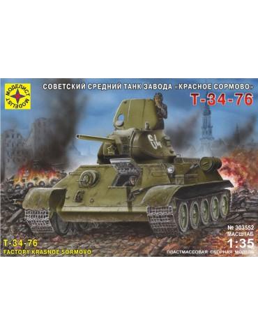 "Моделист 303552 Танк Т-34/76 завода ""Красное Сормово"" 1/35"