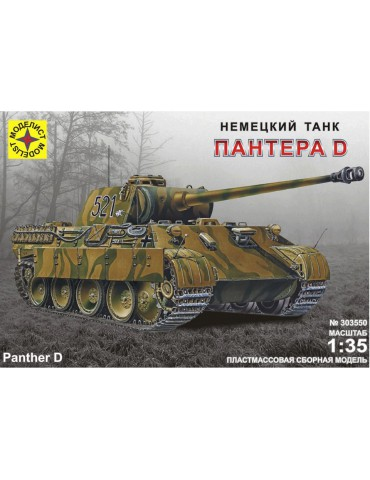 Моделист 303550 Немецкий...