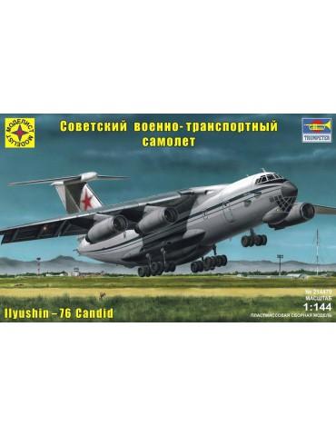 Моделист 214479 Советский...