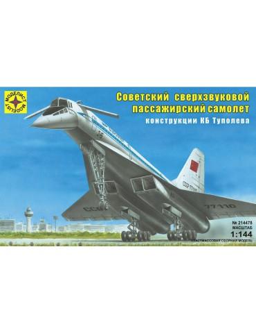 Моделист 214478 Советский...