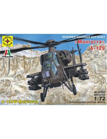 Моделист 207292 Вертолет...