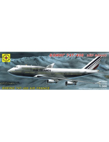 Моделист 230032 Самолет...