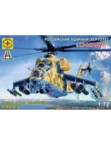 Моделист 207231 Советский...