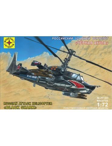 Моделист 207223 Вертолет...