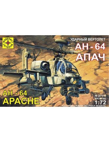 Моделист 207210 Вертолет...