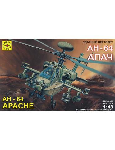 Моделист 204821 Вертолет...