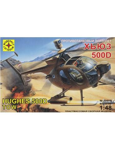Моделист 204819 Вертолет...