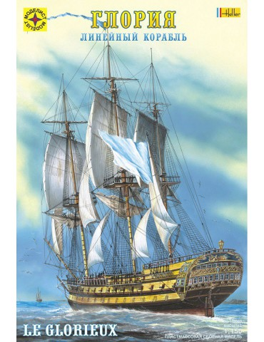 Моделист 115059 Корабль...