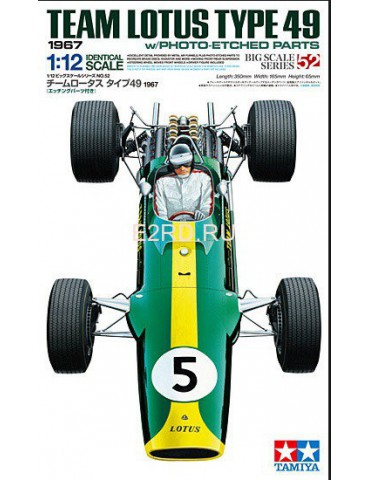 Tamiya 12052 TEAM LOTUS Type 49 1967 (w/PHOTO-ETCHED PARTS) 1/12