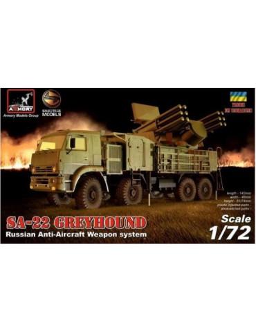 Armory 72401 Российский...