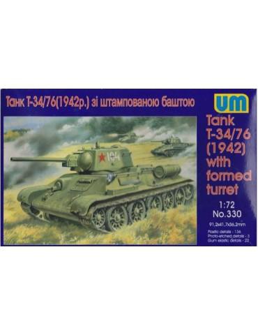 UM Models 330 Советский...