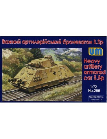 UM 255 German Heavy...