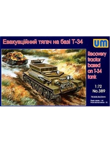 UM models 389 Эвукационный...