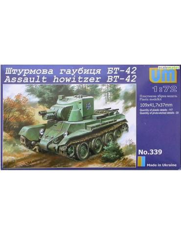 UM Models 339 Штурмовая...