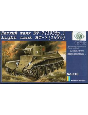 UM Models 310 Легкий танк...