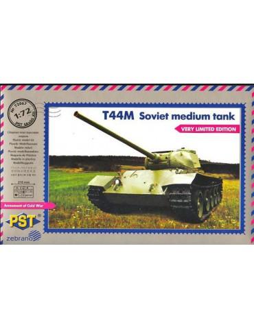 PST 72067 Советский средний...