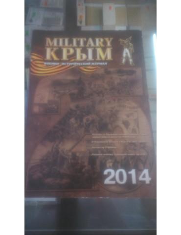 Military Крым 2014