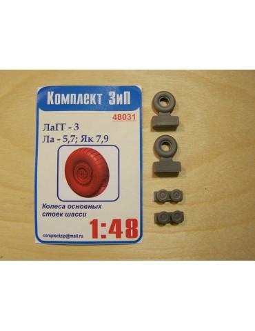Комплект ЗИП 48031 ЛаГГ-3,...