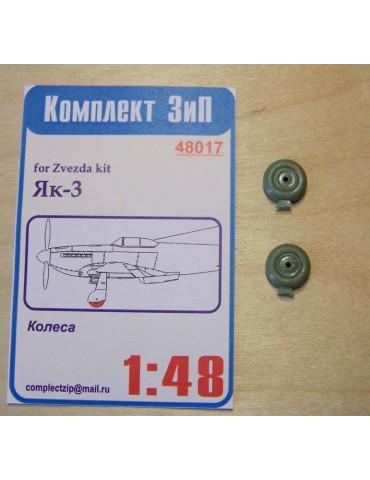 Комплект ЗИП 48017 Колеса...