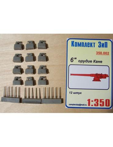Комплект ЗИП 350.002 6...