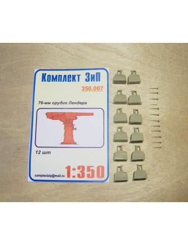 Комплект ЗИП 350.007 76мм...